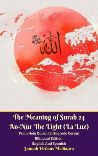 The Meaning of Surah 24 An-Nur The Light (La Luz)