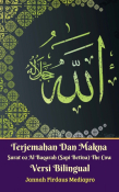 Terjemahan Dan Makna Surat 02 Al-Baqarah (Sapi Betina)