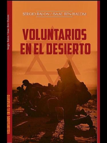 Voluntarios en el Desierto