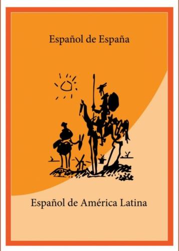 Spanish - Spanish dictionary