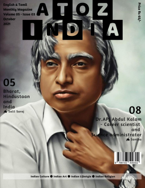 A TO Z INDIA - OCTOBER 2021