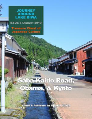 Journey Around Lake Biwa, 8