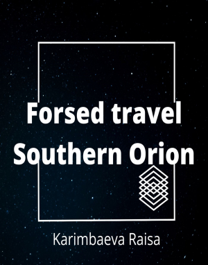 Forced travel. Southern Orion