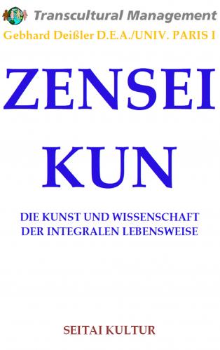 ZENSEI KUN