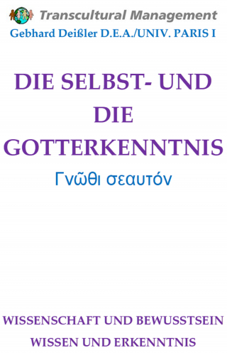 DIE SELBST- UND DIE GOTTERKENNTNIS