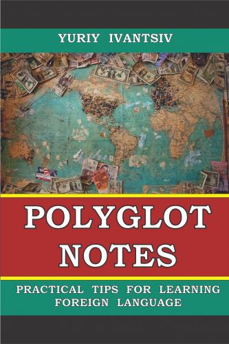 Polyglot Notes