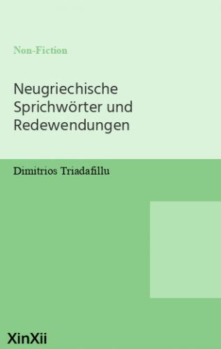 Neugriechische Sprichwörter und Redewendungen