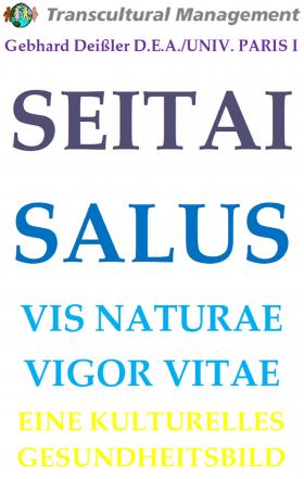 SEITAI SALUS