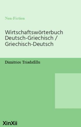 Wirtschaftswörterbuch Deutsch-Griechisch / Griechisch-Deutsch