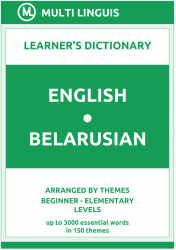 English-Belarusian Learner's Dictionary