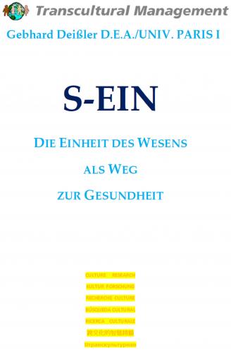 S-EIN