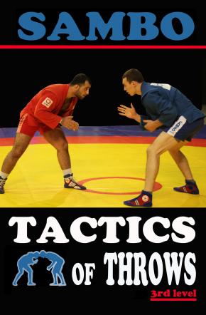 Sambo: tactics of throws
