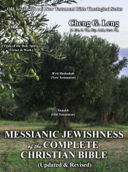 Messianic Jewishness of the Complete Christian Bible