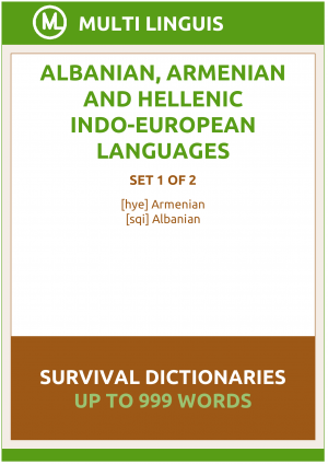 Albanian, Armenian n Hellenic Languages Survival Dictionaries