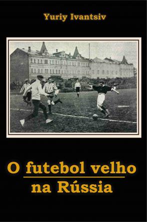 O futebol velho na Rússia