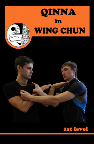 Chin-na in Wing Chun