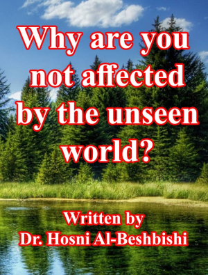 Why are you not affected by the unseen world?