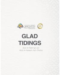 Glad Tidings Ebook Edition