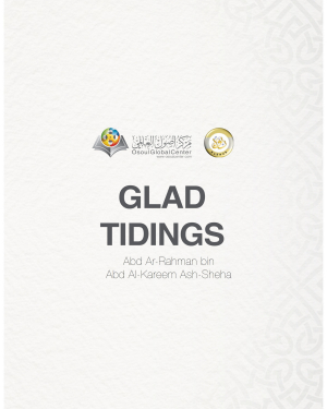 Glad Tidings Ebook Edition