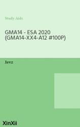GMA14 - ESA 2020 (GMA14-XX4-A12 #100P)