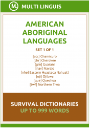 American Languages Survival Dictionaries
