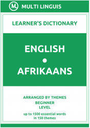 English-Afrikaans Learner's Dictionary