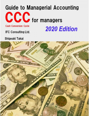 Guide to Management Accounting CCC for managers 2020 Edition