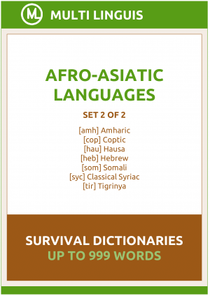Afro-Asiatic Languages Survival Dictionaries