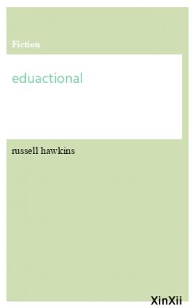 eduactional