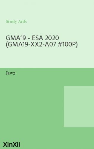 GMA19 - ESA 2020 (GMA19-XX2-A07 #100P)