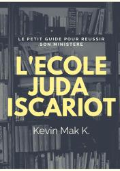 Ecole Juda Iscariot