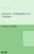 Deutsch - Anfängerkurs für Griechen