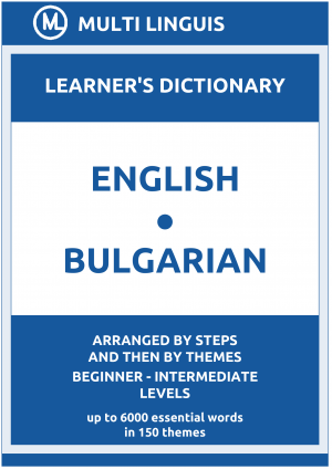 English-Bulgarian Learner's Dictionary